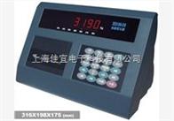 XK3190-D9汽車衡稱重儀表
