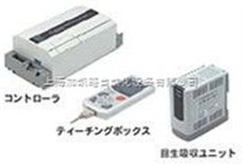 SMC AC伺服电机用控制器