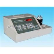 KJFWC-20盐含量测定仪