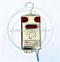 GJW4/100-40高低侬甲烷温度传感器