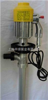 防爆電動抽油泵|電動油桶泵