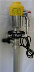 防爆电动抽油泵|电动油桶泵