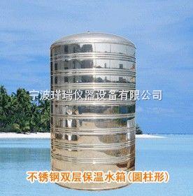 圆柱不锈钢保温水箱