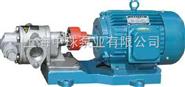 不锈钢齿轮泵|耐腐蚀齿轮油泵
