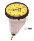 513-455E杠杆千分表|Mitutoyo三丰杠杆千分表513-455E