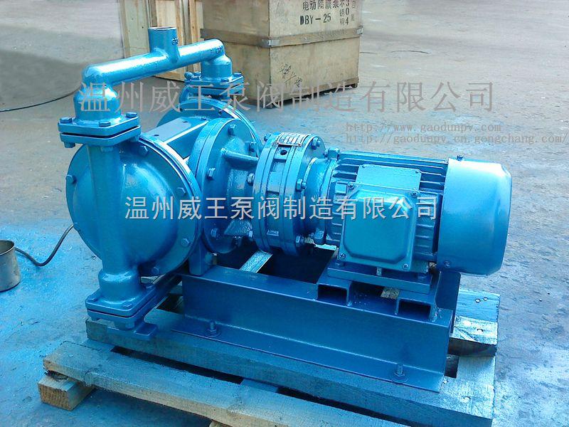 不锈钢电动隔膜泵专家,厂家,带防爆证书,电动隔膜泵