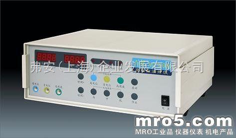 高电位治疗仪 高电位治疗仪 订货号:08308800233