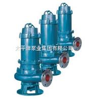 QWP40-15-15-1.5QWP型不锈钢潜水排污泵