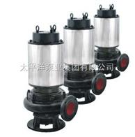 JYWQ50-18-30-3JYWQ自动搅匀潜水排污泵