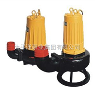 AS16-2CBAS撕裂式排污泵