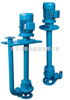 YW65-25-30-4YW液下式排污泵