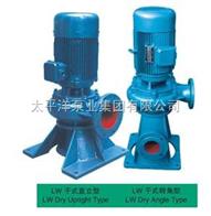 LW100-80-20-7.5LW直立式排污泵
