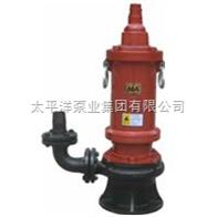 BQW25-18-4/NBQW矿用隔爆型排污电泵