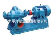 150S-50S型中開式單級雙吸離心泵