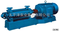 2GC-5QG锅炉给水离心泵