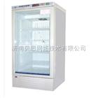 供應沈陽醫療設備廠YY-260藥品、試劑冷藏箱