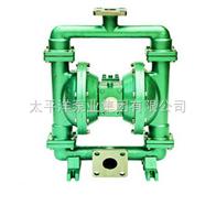 QBY-10QBY气动泵