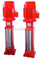 XBD3.0/5-50LXBD-L(i)立式多級消防泵