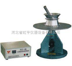 电动跳桌 电动NLD-3型水泥跳桌