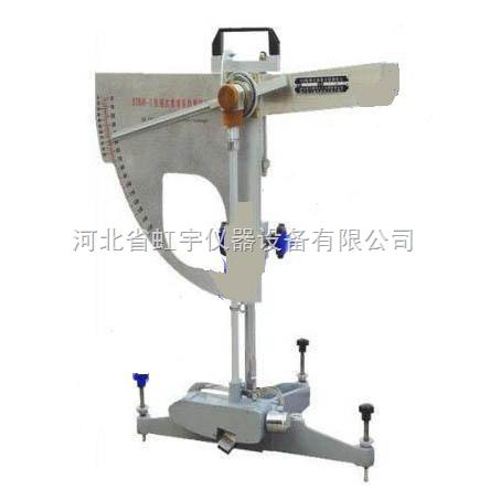 摆式测定仪 摩擦系数测定仪 摆式仪BM-II型