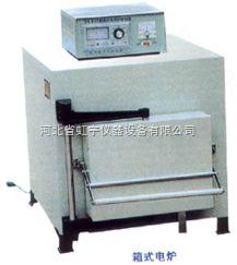 电阻炉(箱式电阻炉,高温电阻炉,高温箱式电阻炉)