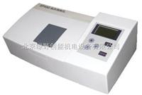 SP480红外分光油份浓度分析仪