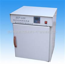 HGP-350/HGP-400/HGP-500/HGP-600隔水式恒温培养箱