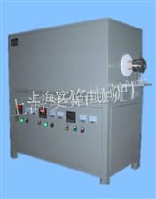 SYK-12-15梯度管式电阻炉
