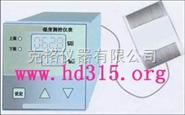 湿度测控仪表报价