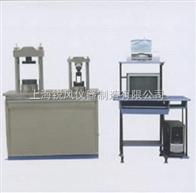 YAW-300KN微机控制全自动压力机