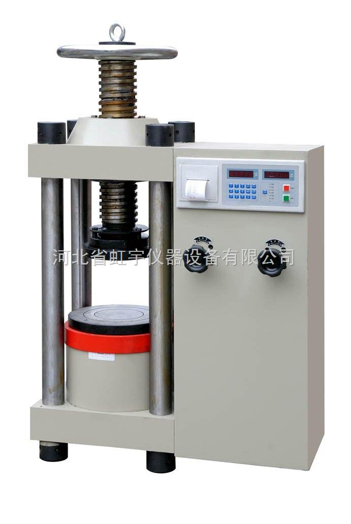 YAJ 系列电液伺服压力试验机