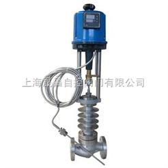 ZRSWK上海-自力式電控溫度調節閥-自力式調節閥