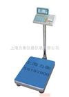 上海打印秤--条码打印秤--微型电子打印台秤
