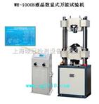 液晶数显式试验机