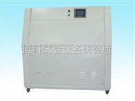 ZWX-C-A触摸屏紫外线试验箱UV-A