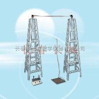 高压带电作业装置