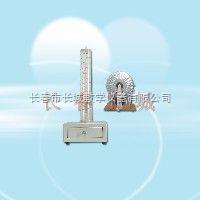 EXD-6静电除尘