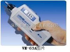 VM63A,VM63A测振仪,VM63A,理音VM63A测振仪