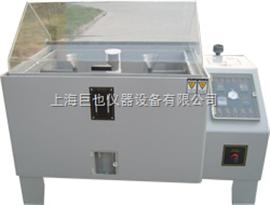 JY-060盐雾试验箱