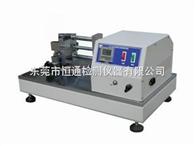 HT-1018A天皮耐磨測試儀(電動型)