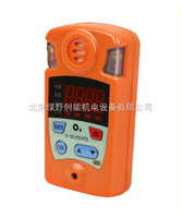 CY30袖珍式氧气检测报警仪(智能型)
