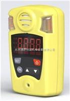 CTH10000高浓度一氧化碳检测报警仪