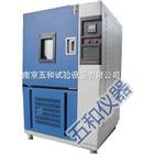 DHS-100上海全不锈钢立式低温恒温恒湿试验箱
