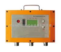 YHY-60矿用本安型压力传感器