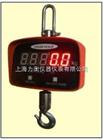 上海吊钩秤 500公斤直视式电子吊钩秤