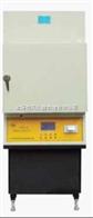 RFRS-6沥青含量测试仪(燃烧法) 燃烧法测定仪