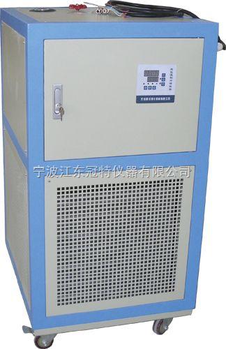 低温制冷循环水温机