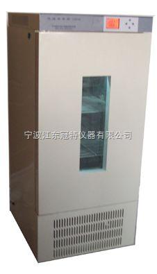 工业低温保存箱