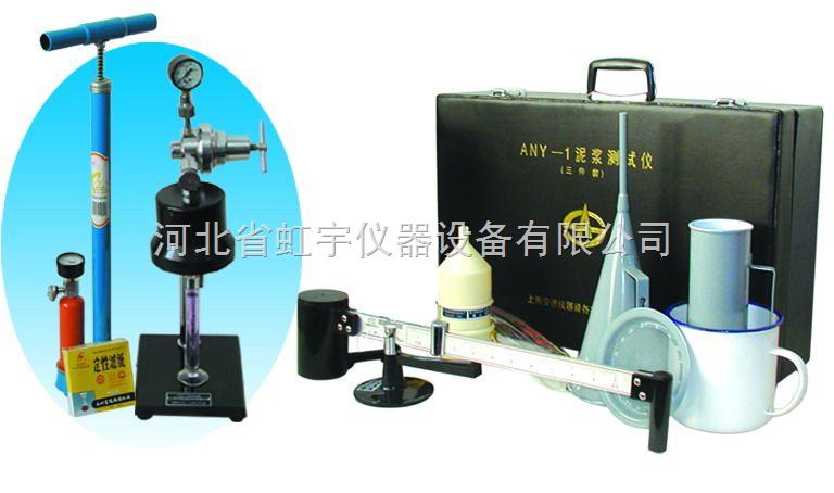 泥浆失水量测试仪 泥浆失水量测试仪系列