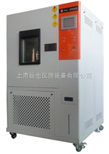 JY-100HF可程式恒温湿热试验箱